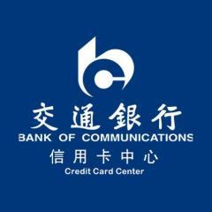 交通银行信用卡中心