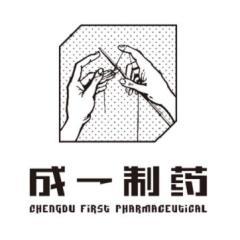 成都第一药业集团有限公司