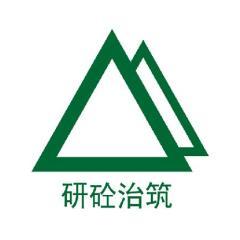 上海电气研砼建筑科技集团有限公司