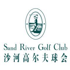 深圳沙河文化体育创意发展有限公司