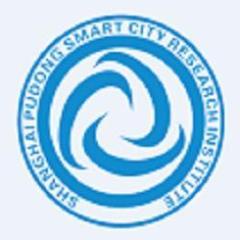 上海浦东智慧城市发展研究院