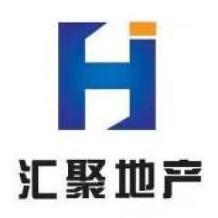成安县汇聚房地产开发有限公司