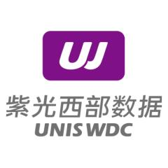 紫光西部数据有限公司