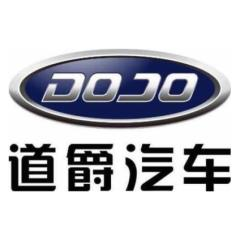 扬州道爵新能源发展有限公司