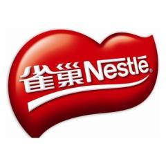 雀巢(中国)有限公司广州分公司