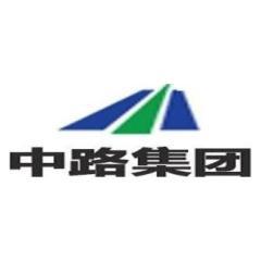 上海中路(集团)有限公司