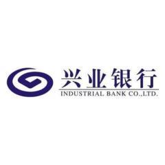 兴业银行股份有限公司成都分行