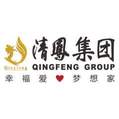 四川省清凤现代房地产开发有限责任公司