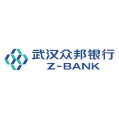 武汉众邦银行股份有限公司