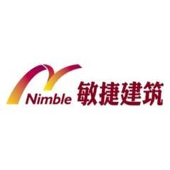 梅州市敏捷建筑工程必发888官网登录