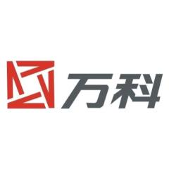 万科集团-万科印力上海公司