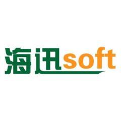 青岛海迅软件工程有限公司