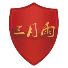 北京三月雨文化传播有限责任公司