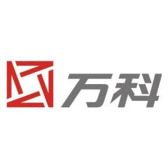 沈陽萬科房地產開發有限公司