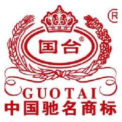 贵州国台酒业销售有限公司