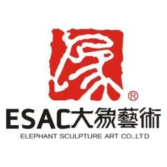中山市大象无形环境艺术工程有限公司