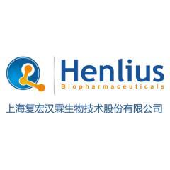 Henlius