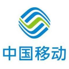 中国移动通信上海