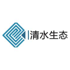 北京清水生态环境工程有限公司