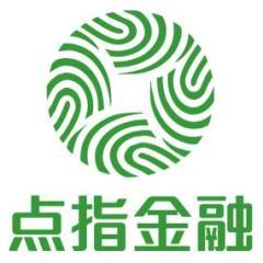 广州点指互联网金融信息服务有限公司