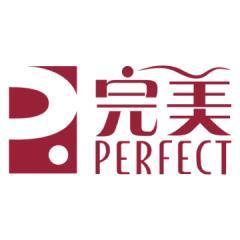 完美(中国)