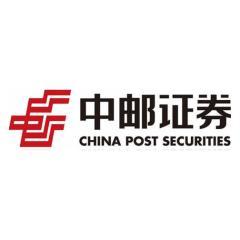 广东中邮证券