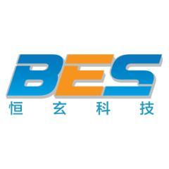 恒玄科技(上海)股份有限公司
