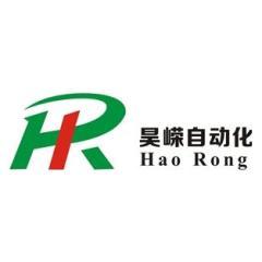 武汉昊嵘自动化系统有限公司