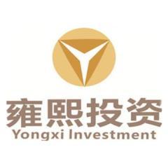 福建雍熙投资管理有限公司