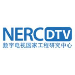 数字电视国家研究中心