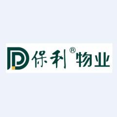 浙江保利物业管理有限公司