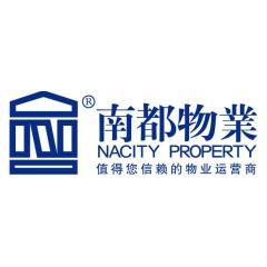 南都物业服务集团股份有限公司