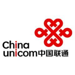 中国联通上海市分公司
