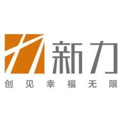 杭州力悦房地产开发有限公司