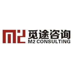 上海觅途管理咨询有限公司