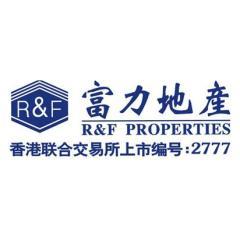 贵州大西南房地产开发有限公司