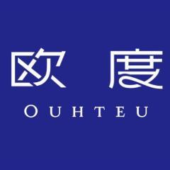 OUHTEU(欧度)