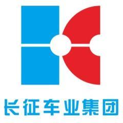 四川长征车业集团有限公司