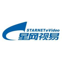 福建星网视易信息系统有限公司