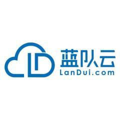 云南蓝队云计算有限公司