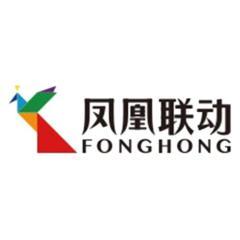 北京凤凰联动文化传媒必发888官网登录