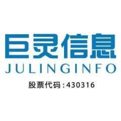 上海巨灵信息技术股份有限公司