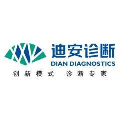 上海迪安医学检验所必发888官网登录
