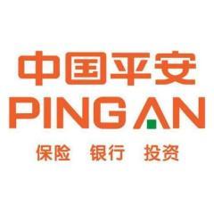 中國平安人壽保險股份有限公司廣東分公司林和中營銷服務部
