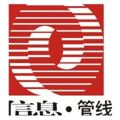 上海市信息管线