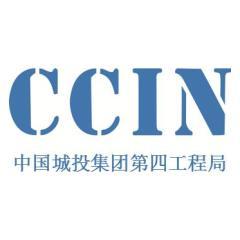 中国城投建设集团第四工程局必发888官网登录