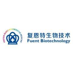 复恩特生物技术(上海)有限公司