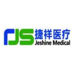四川捷祥医疗器械有限公司