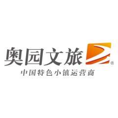 廣東奧園文化旅游集團有限公司