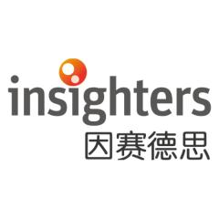 深圳因赛德思医疗科技有限公司